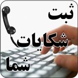 taghim